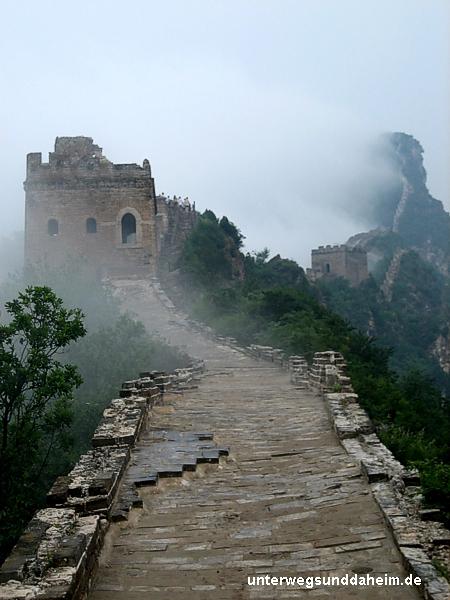 UNESCO Weltkulturerbe: Die Große Mauer in China
