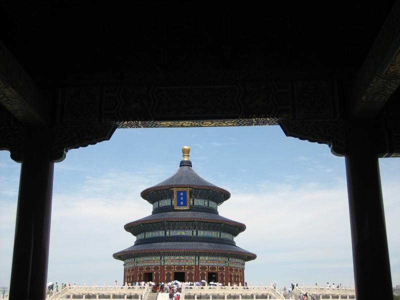 UNESCO Weltkulturerbe: Himmelsaltar in Peking