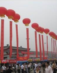 Von Peking nach Xian mit dem Nachtzug