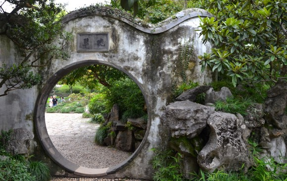 Der Garten des bescheidenen Beamten und die schönsten Gärten von Suzhou