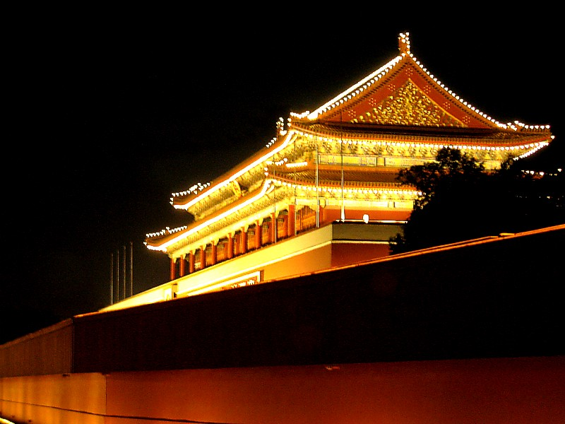 UNESCO Weltkulturerbe: Der Kaiserpalast von Peking - die Verbotene Stadt