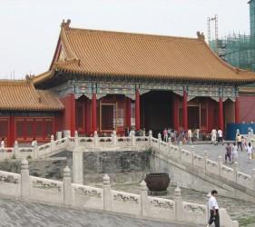 Kaiserpalast von Peking - die Verbotene Stadt UNESCO Weltkulturerbe