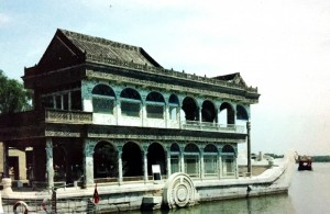 UNESCO Weltkulturerbe: Kaiserlicher Sommerpalast in China
