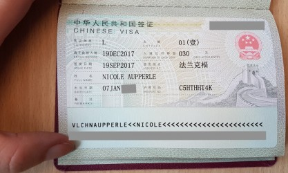 Visum für China beantragen