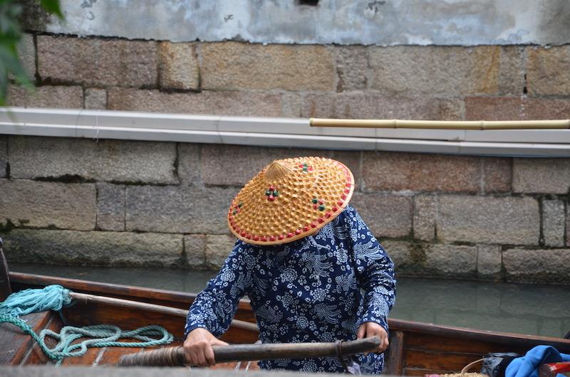 Suzhou Zhou Zhang